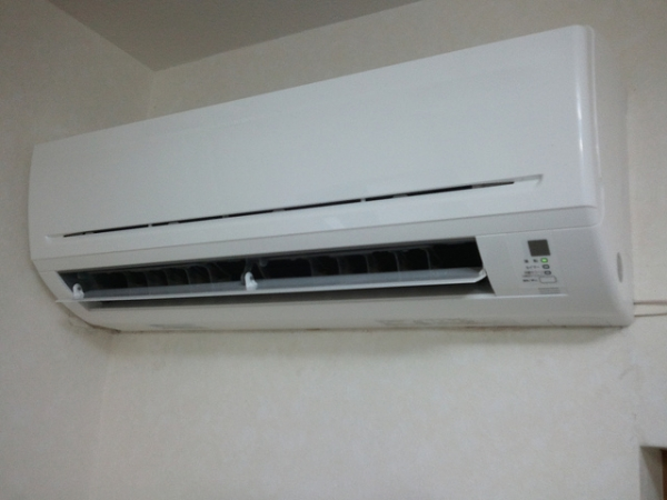 Air Conditioning Unit Checklist for a Smoothly Functioning AC